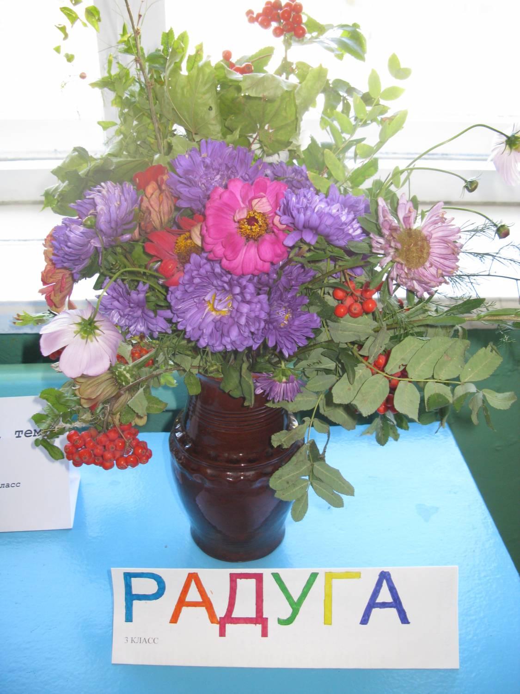 Конкурс цветы на фото